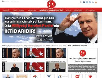 mhp.org.tr screenshot
