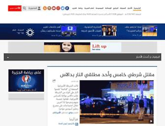 Thumbshot of Aljazeera.net
