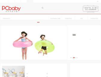 30e7120b124f5101e3617bfece84303fbadabbb7.jpg?uri=pcbaby.com
