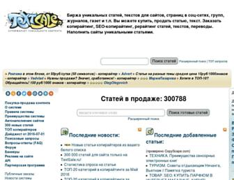 30f000ff37d368c983b1bf734718219ccfa0c8f2.jpg?uri=textsale