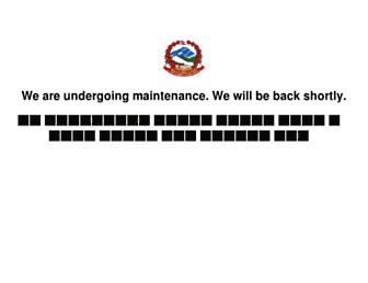 belbarimun.gov.np screenshot