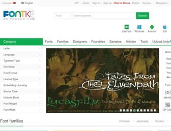 en.m.fontke.com screenshot