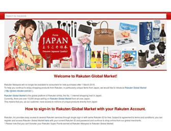 Thumbshot of Rakuten.com.my