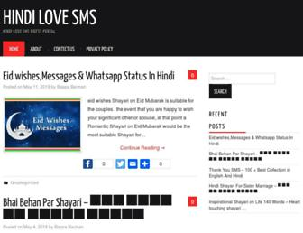 hindi-love-sms.com screenshot
