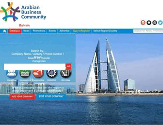 abc-bahrain.com screenshot