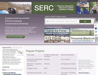 serc.carleton.edu screenshot