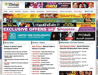 Thumbshot of 123telugu.com