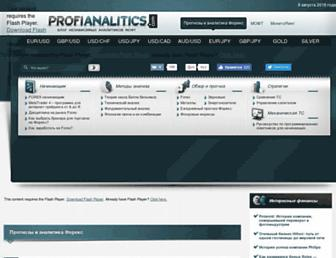 Thumbshot of Profianalitics.com