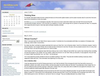 davidbau.com screenshot