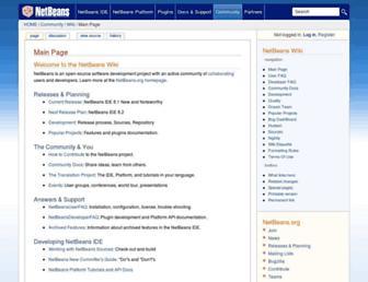 wiki.netbeans.org screenshot