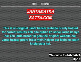 jantamatkasatta.com screenshot