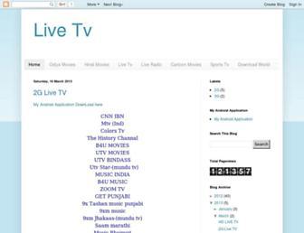 swainlivetv.blogspot.com screenshot