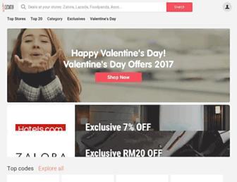 cuponation.com.my screenshot