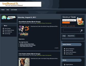 aonedhamaal.blogspot.com screenshot