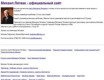 319d2147ccbdbf50260ede7fd8d612159c9a7d8b.jpg?uri=litvak