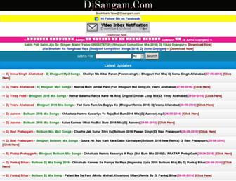 djsangam.com screenshot