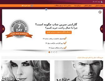 serinshop.com screenshot