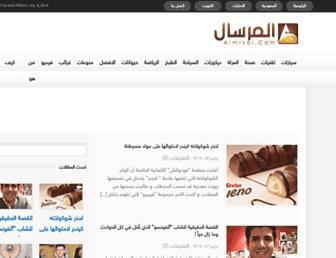 Thumbshot of Almrsal.com
