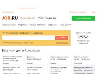 31bdf38a4bd22467d33c7177dee29173775f0199.jpg?uri=yaroslavl.job