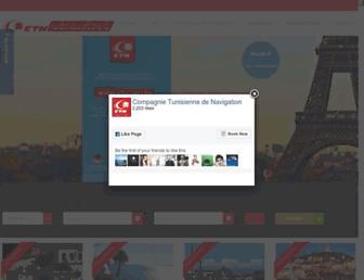 ctn.com.tn screenshot