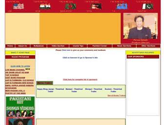 sada-e-watan.com screenshot