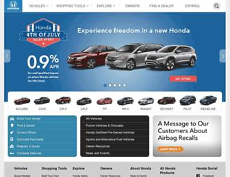 automobiles.honda.com screenshot