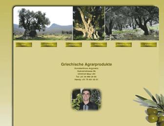 31ca64c85f5ec95cf9dacf379df0f468c23ed148.jpg?uri=greek-olive-oil