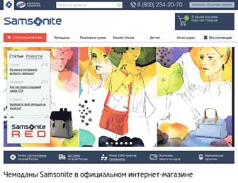 Thumbshot of Samsonite.ru