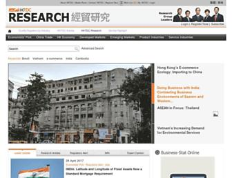 research.hktdc.com screenshot