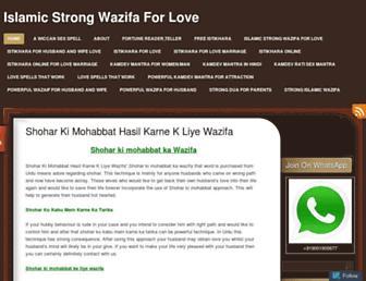 quraniwazifa.wordpress.com screenshot
