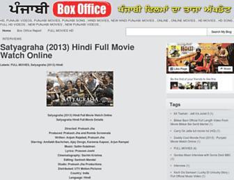 punjabiboxoffice.blogspot.com screenshot