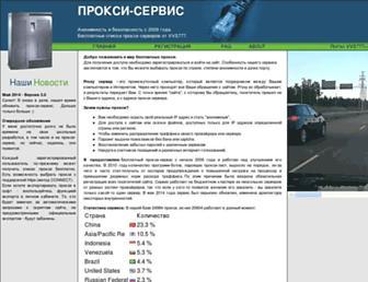 32433fc59a9522285d83f7c22692ac7c517ff7bf.jpg?uri=proxy.vvs777.org