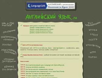 326484cd30a8d2a73855d6b26f01e8dbe62b9eee.jpg?uri=english.language