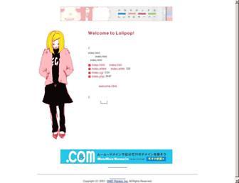 Main page screenshot of gyauza.egoism.jp