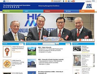 hkma.org.hk screenshot