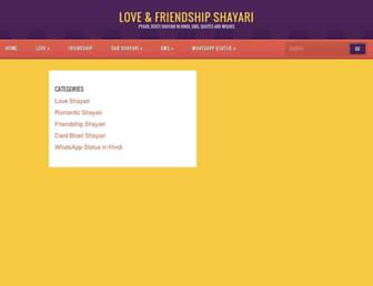 shayari4lovers.com screenshot