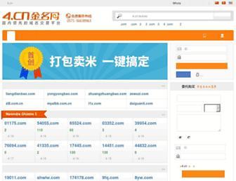 Main page screenshot of 4.cn