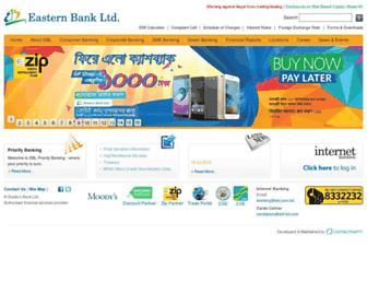 ebl.com.bd screenshot