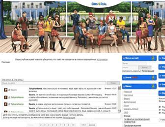 Thumbshot of Sims-real.ru