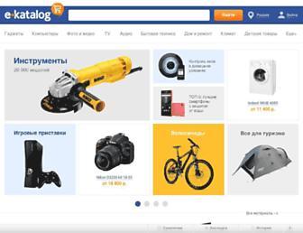 Main page screenshot of e-katalog.ru