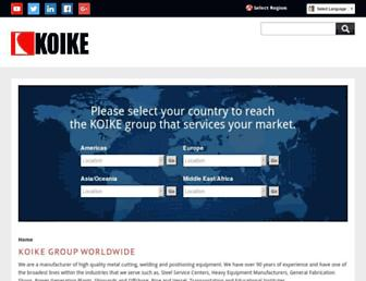 koike.com screenshot
