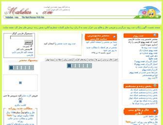 32f3785d70e02cc5f0012da368c6d73e26cc3bb5.jpg?uri=mahshar