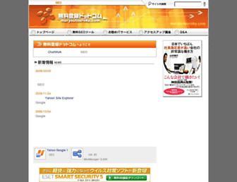 32f9937459776a18633e4a650f61382e4c43b61f.jpg?uri=muryoutouroku