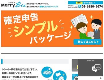 Main page screenshot of merrybiz.jp