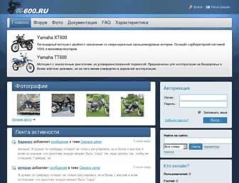 xt600.ru screenshot