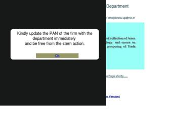 comtax.up.nic.in screenshot