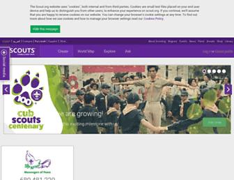scout.org screenshot