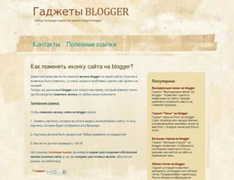 33298b8ca321bbba04a52c877e7e569dfec38bbc.jpg?uri=all-blogger-widgets.blogspot