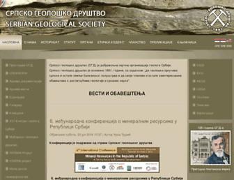 Main page screenshot of sgd.rs