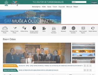 Main page screenshot of kultur.gov.tr
